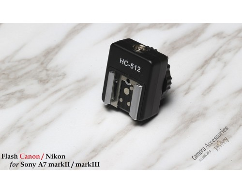 Adapter flash for SONY A7II/III