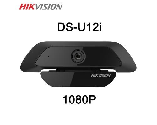 HIKVISION DS-U12i