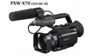 XDCAM PXW-X70 (4K)